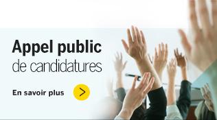 Appel public de candidatures