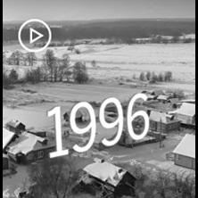 20 ans des Fonds régionaux de solidarité FTQ